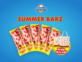 Summer Barz Package